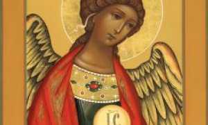 Молитва ангелу хранителю утренняя