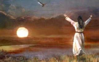 Славянские молитвы: ведическая мудрость предков