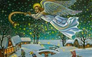 Молитва на рождество 7 января