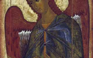 Молитва гавриилу архангелу сильнейшая молитва