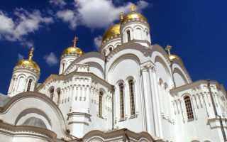 Храм сергия радонежского в солнцево расписание богослужений