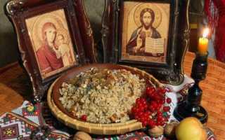 Православный календарь 2019 с праздниками на декабрь