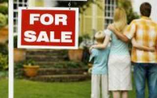 Молитвы для продажи дома сильная