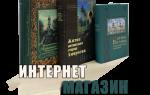 Молитва о здравии детей читаемая матерью