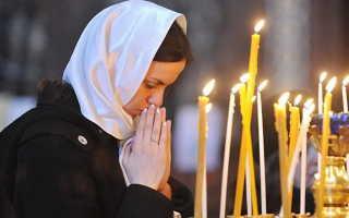 Молитвы перед исповедью