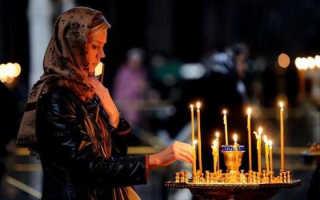 Какие молитвы нужно читать во время