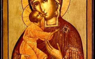 Молитва на зачатие