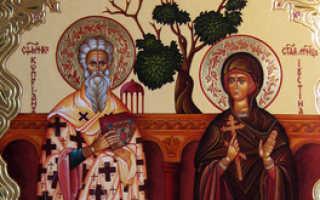Молитва киприана и иустинии самая сильная