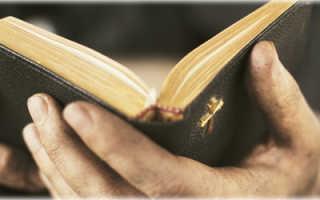 Толкование молитв
