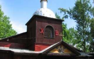 Церковь в бирюлево западное николая чудотворца