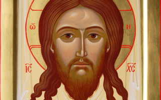 Молитва животворящему кресту: Молитва Честному Кресту