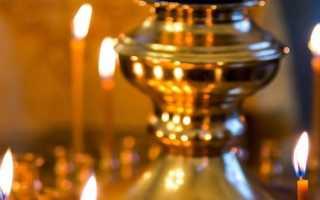 Расписание богослужений в храме сергия радонежского