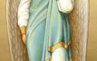 Ангел мой будь со мной текст молитвы