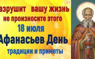 Следующий православный праздник