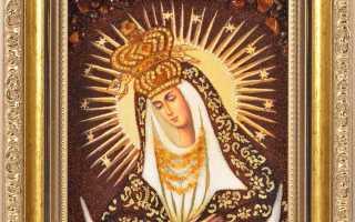 Молитва остробрамской божьей матери