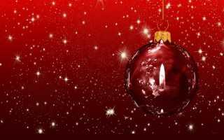 Заговор на рождество от степановой читать: привороты под рождество
