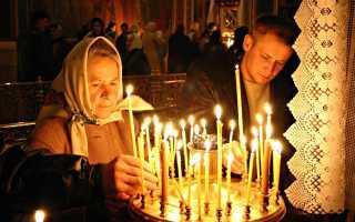 Что можно делать в православный праздник