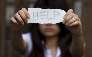 Молитвы в трудных ситуациях