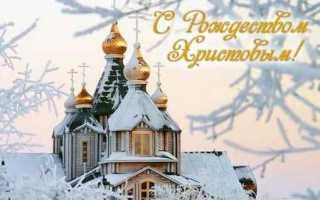 Молитвы на крещение господне 19 января