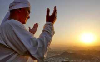 Утренняя молитва мусульман