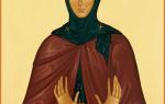День ангела марины по церковному календарю