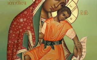Молитва божьей матери милостивая