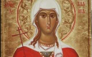 25 января православный праздник: день памяти святой мученицы татианы — 25 января