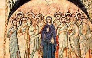 Царю небесному утешителю молитва текст
