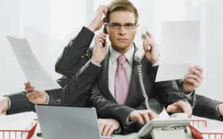 Заговор на работу: правила проведения обрядов