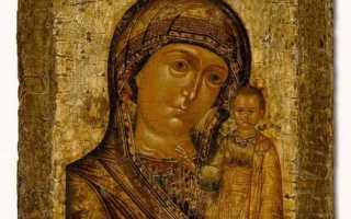 Молитва казанской божьей матери сильная молитва