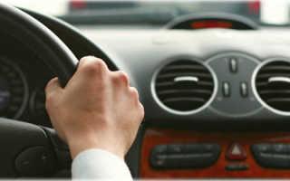 Молитвы для водителя