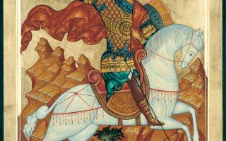 Молитва георгию победоносцу очень сильная защита
