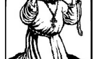 Акафист божией матери всецарица