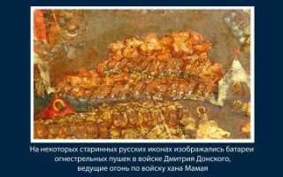 Икона сергия радонежского фото