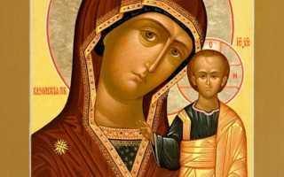 Православные праздники казанская