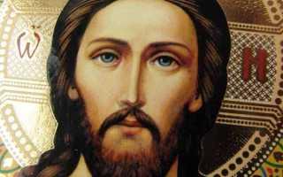 Молитва отче наш фото