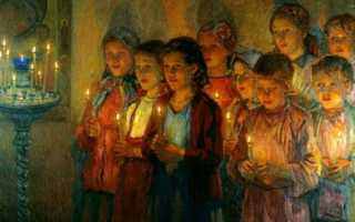 Молитва по соглашению текст и как правильно читать