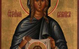 День ангела вероника по церковному календарю