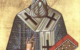 Именины григория по церковному календарю