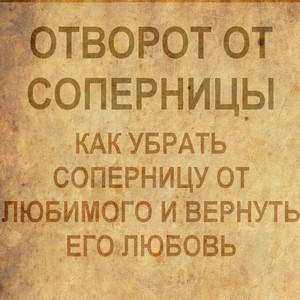 Заговор на торговлю: читать работе и дома; Православный портал — Моё Небо