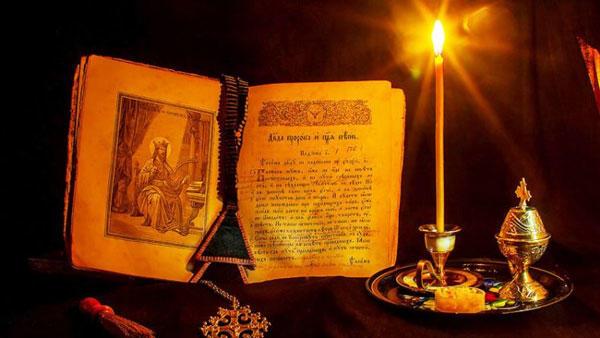 Молитвы от страха и тревоги, молитва от страха