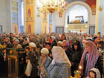 Сильная молитва от сглаза; Православный портал — Моё Небо